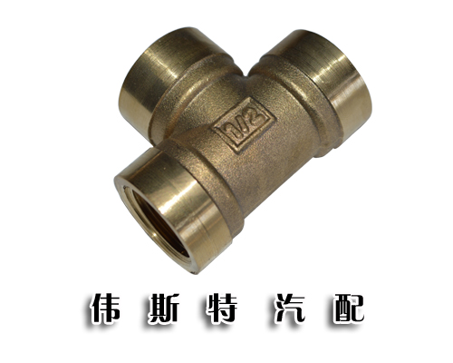 Stainless Steel Pipe Fittings-02