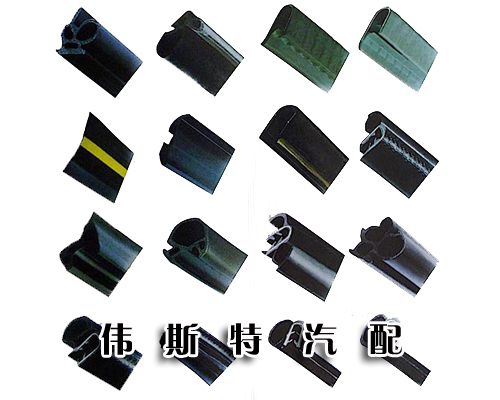 Sealing Strip Series-01